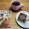 幸せになるために生まれてきた「黒猫王子の喫茶店」(@haru10038 さん)