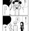 艦これ漫画 「正夢」