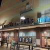 静岡県西部で、シンエヴァ4DXが観れる映画館はどこ?座席が揺れ風が吹く体験型の映画!