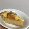 かぼちゃのパンは16日まで!自家製酵母で有名な富ヶ谷のルヴァンで秋限定商品を。かぼちゃのポテトキッシュのお味は・・・?