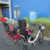 子供乗せ自転車 電動アシスト付自転車VSアシストなし自転車 両方乗って思った事。