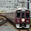 阪急、今日は、何系?320…20201110