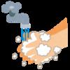 手洗いの時、両手でこすり洗いをするようになる(1歳3ヶ月)