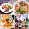 【オススメ5店】多摩センター・南大沢(東京)にあるエスニック料理が人気のお店