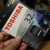 SDHC UHS-I 32GB