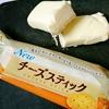 森永製菓【チーズスティック】レビュー