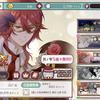 アプリ「明治東亰恋伽」第1回イベント「麗しの仮面舞踏会」ストーリー【感想】