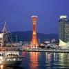 天然温泉あり!子連れで神戸&USJにいくなら、神戸ベイシェラトンホテルがおすすめ!