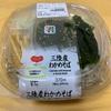 【セブンイレブン】さっぱりと冷し蕎麦