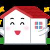 【マイホーム】私たちの家事情/630万円で中古物件を購入!〜低予算DIYでおしゃれな家を目指して〜