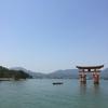 "YUKI ""Blink Blink 2017"" in Hiroshima"