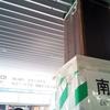 shimokita GYM(シモキタジム)へのアクセス~ラグビーリトミック下北沢教室~