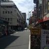島之内コリアンタウンからの台湾ラーメン。大阪市の旅