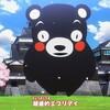 遊☆戯☆王SEVENS 第42話 雑感 語尾が頭悪くて笑うザウルス。