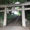 【御朱印】東京都 上野東照宮
