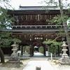 天橋立1智恩寺から白砂青松へ