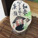 奈良県川西町 リラクゼーション整体サロン 〜癒るみ処 和来〜