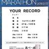 【ラン練習】Eペース15km@大横川親水公園
