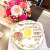 結婚記念日にTANPでサプライズ