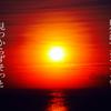マヤ暦K53『自分にとっての志を意識しよう』~赤い空歩く人~