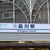 【東京都品川区の補助金・助成金】一般世帯も申請可能な支援制度をまとめました!