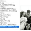 複数画像ファイルから顔検知し顔部分をトリミングしたサンプルを集める