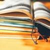 頭の回転が速い人になれる!ゼロベース思考を鍛える最強の読書法