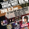 Music Lovers – Anison Night – Vol.4
