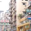 就活が嫌過ぎて香港へ逃亡したはなし