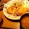 やよい軒 和歌山インター店(和歌山市)