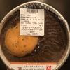 とろ〜りチーズソースハンバーグカレードリア