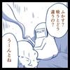 漫画家アシスタント回顧録~タバコの味~