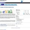 アンプリコンシーケンスのエラー率を見積もり変異を検出する NGS-eval
