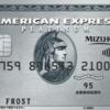 AmericanExpress みずほ銀行と提携クレジットカード発行