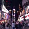 ニューヨークで5時間のフリータイム!マンハッタンを歩いて散策!