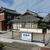 12月8(土)・9日(日)10:00~16:00有明町湯江中古住宅オープンハウス開催致します!