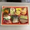 【高知の田舎寿司、郷土料理】高知駅の「龍馬弁」[駅弁食べ歩き]