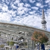 ライデン国立古代博物館所蔵古代エジプト展へ(名古屋市中区)