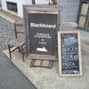 black board(つくば市)