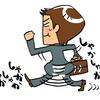 今週のお題「運動不足」若いころは問題なし。最近はもっぱらウォーキングにて問題解消。