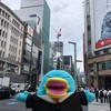 銀座にイコちゃん到着!ペンギンとの待ち合わせは東京駅で(夏の上京編その2)(226)