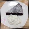 【糖質制限レシピ】混ぜ混ぜ焼くだけ簡単!ガトーショコラ