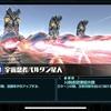 【ウルバト】「速」★3怪獣レビュー  『ウルトラ怪獣バトルブリーダーズ』
