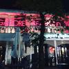 中華街とシンガポール料理