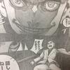「東京喰種:re」175:虫の王