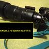【ニコンZマウントのナナニッパ】NIKKOR Z 70-200mm f2.8 VR Sをレビュー!