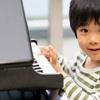 2〜3歳児ピアノレッスン