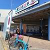 【輪行サイクリング】ブロンプトンで三浦半島へひまわりを見に行ってきました!【三浦半島~鎌倉】