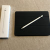 今更初代Apple Pencilを買ってみた【購入レビュー】