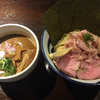 九十九里煮干つけ麺 志奈田で徳のせ純濃煮干つけ麺(秋葉原)